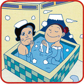 Please keep your towel out of the tub.